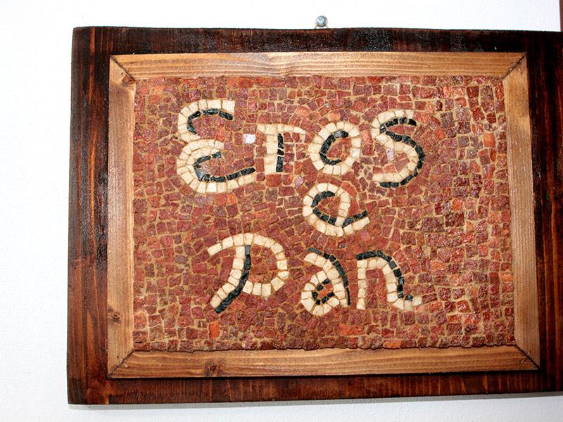Eros e Pan::La Casa Rossa Sulla Collina d'Oro